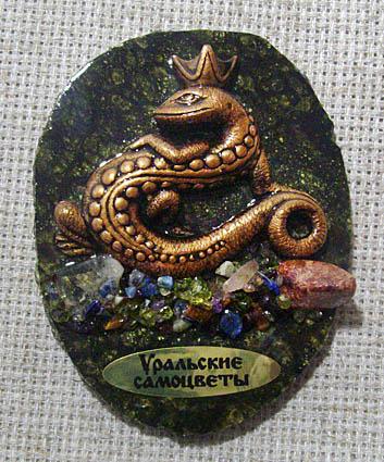 Магнит Ящерица в короне, змеевик 1114