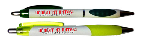 Ручка пластиковая с блестящей кнопкой