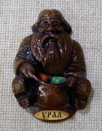 Магнит литой Старатель с мешком, 1228