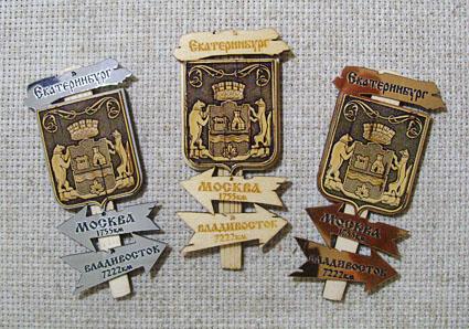 Магнит Указатель с гербом - береста, дерево, пластик, АА
