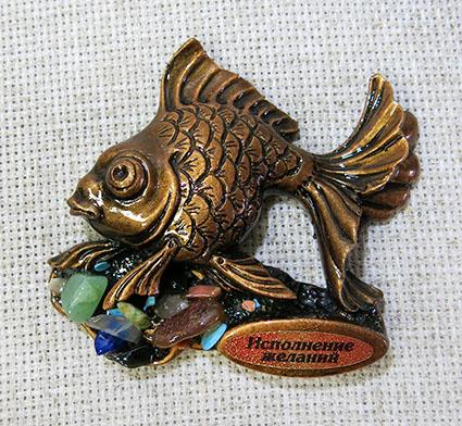Магнит литой Золотая рыбка, 1249