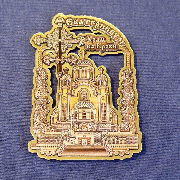 Магнит берестяной Храм-на-Крови, АА
