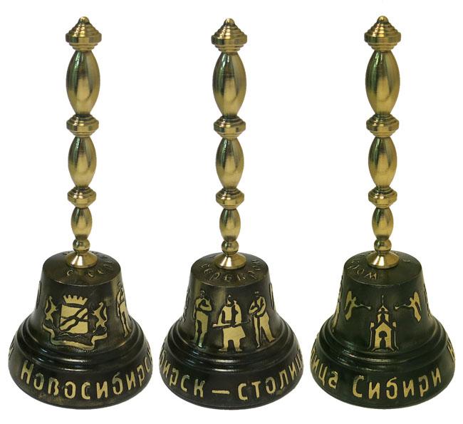 Колокол-позвонок черненый №5, с длинной ручкой