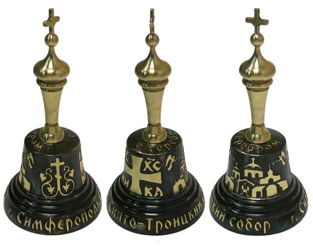 Колокол-позвонок черненый №4, ручка - купол