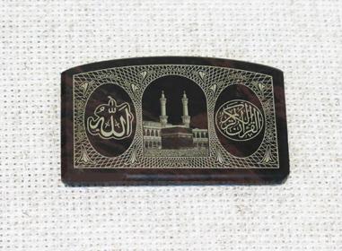 Благословение водителя мусульманское, обсидиан