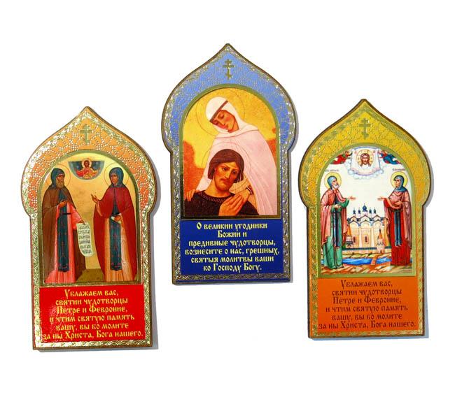 Магнит - Молитва Петру и Февронии