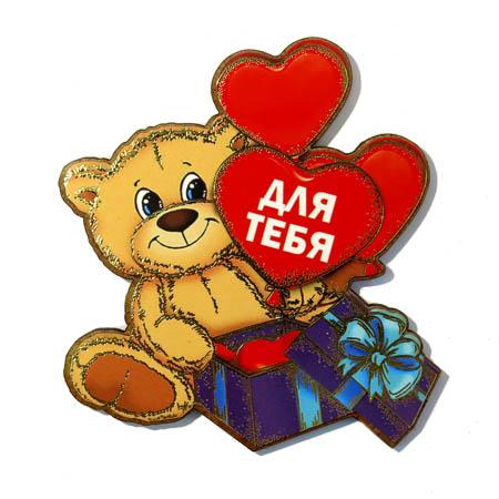 Магнит Медвежонок с подарком