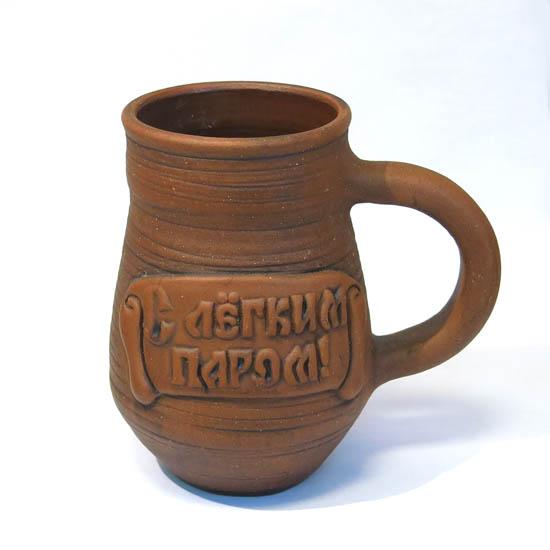 Кружка пивная С легким паром, 1176