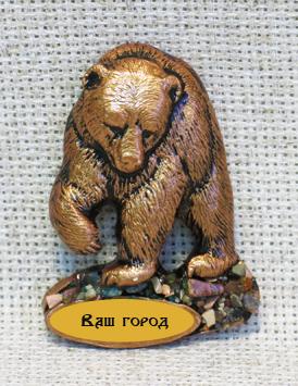 Магнит Медведь с поднятой лапой