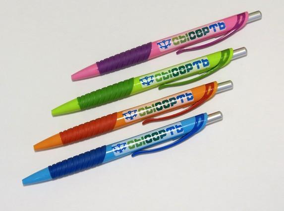Ручка пластиковая Радуга, МД