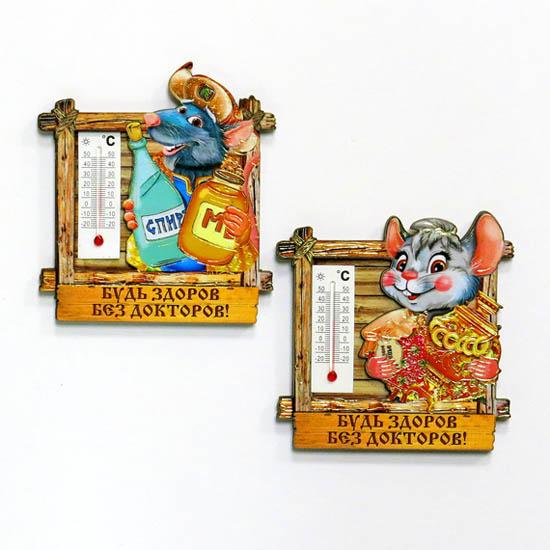 Магнит Мышь с термометром Будь здоров без докторов!