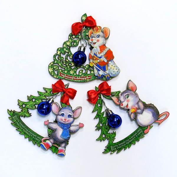 Магнит Мышь с елкой Ажур