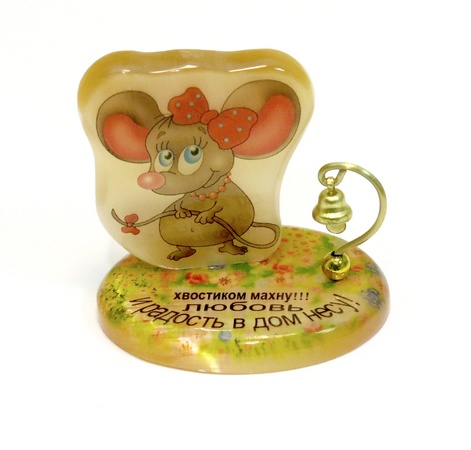Настольный сувенир Мышка Любовь и радость в дом, АВ