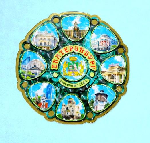 Тарелка с видами города 3D-эффект с золотой подложкой, АА