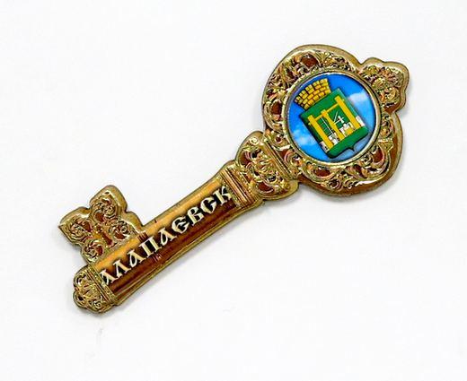Магнит Ключ от города
